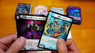 遊戯王 デュエルモンスターズ 頂き物 1 thumbnail
