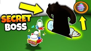 *SECRET* GIFTED BOSS AND NEW GIFTED ITEMS = 100 BILLION HONEY! (Roblox Bee Swarm Simulator Update)