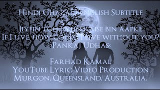 Final Version । Hindi Ghazal । Jiyein toh jiyein kaise bin aapke । Pankaj Udhas । English Subtitle
