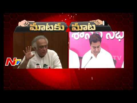 Minister KTR Vs Jairam Ramesh || War of Words || Mataku Mata || NTV