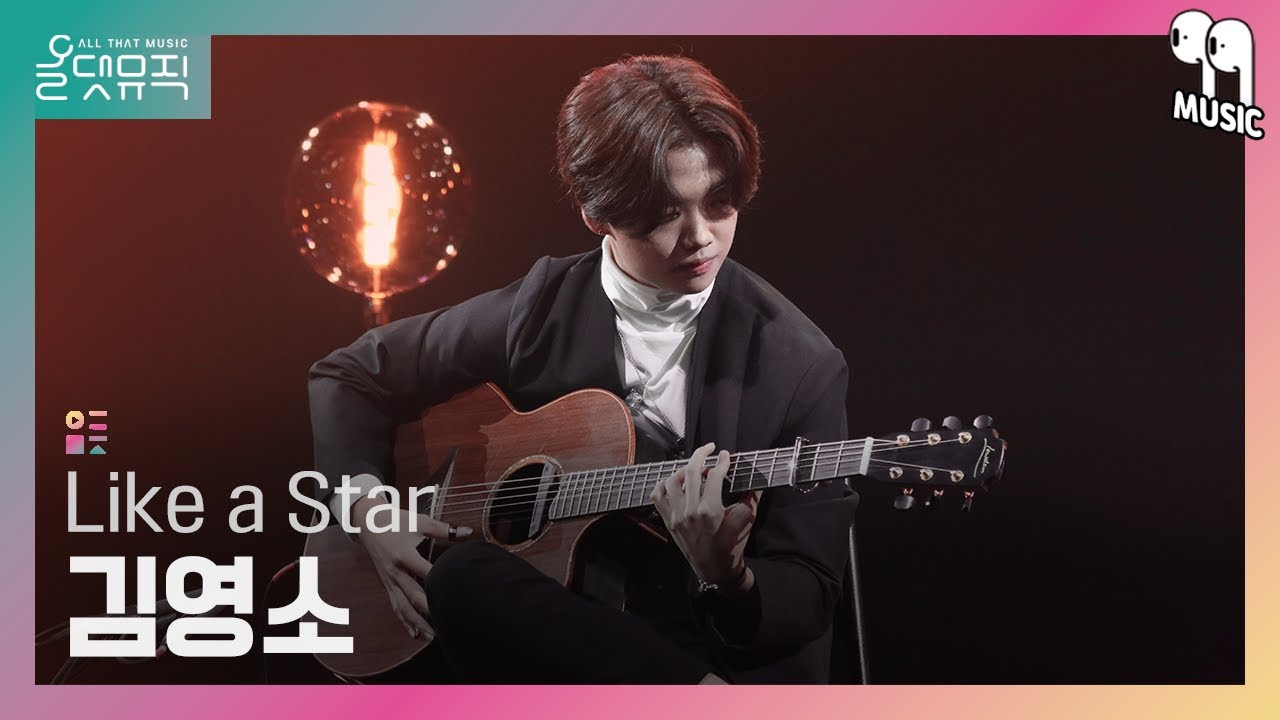 Download [올댓뮤직 All That Music] 김영소 - Like a Star