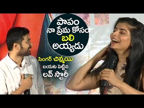 Rahulravindhran reveals his love story between singer chinmayi | chilasow Press Meet