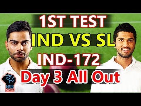 Live match: India vs Sri Lanka 1st Test 2nd day, Online Cricket score ,ind vs sl:Ind-123/6