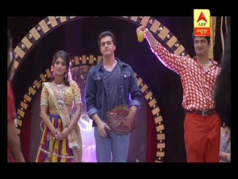 Yeh Rishta Kya Kehlata Hai: Naira turns Basanti at fresher's party
