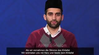 Hue Jaano Dil Se Fidaye Khilafat - Jalsa Youm-e-Khilafat Beautiful Nazm - Hammad Ahmad - Germany