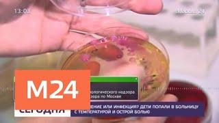 Родители рассказали о состоянии отравившихся в детском саду детей - Москва 24