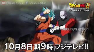 Tiết lộ mới về Dragon Ball Super tập 109 - 110 - 111 - 112 -Hit vs Jiren , Goku kiệt sức