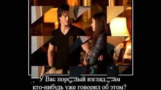 Дневники вампира прикольные демотиваторы часть 1