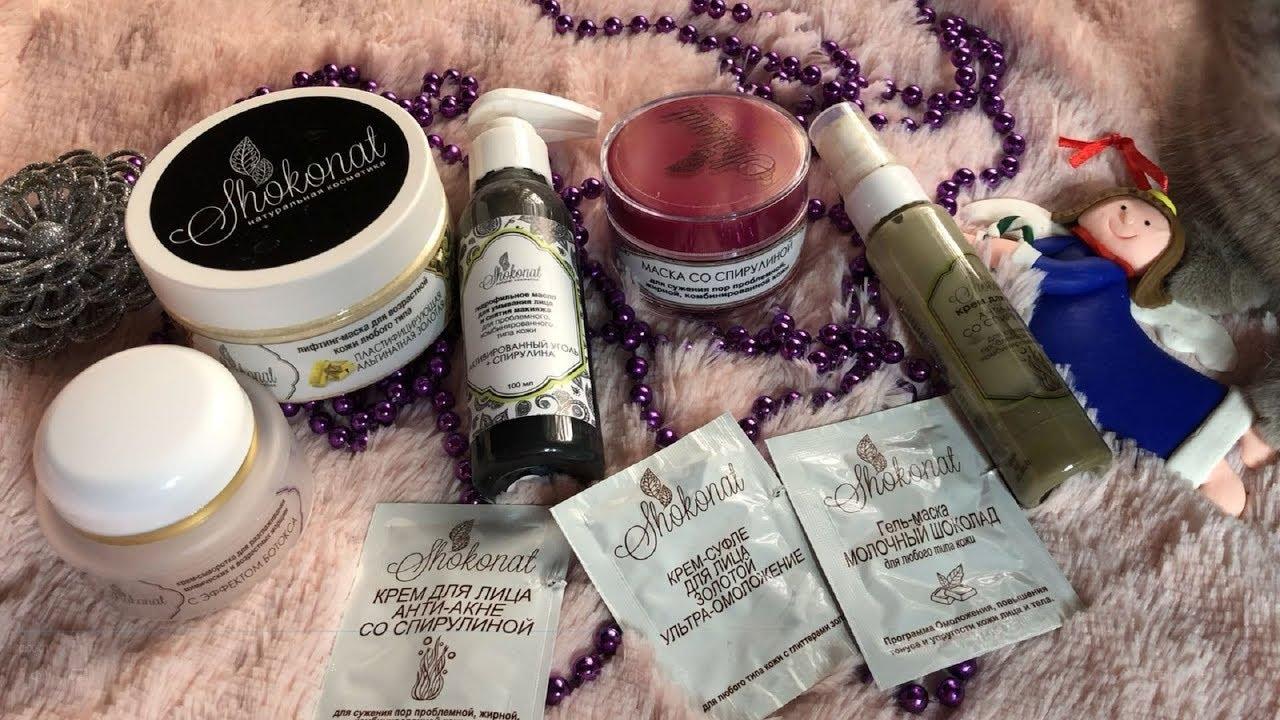 Натуральную косметику купить онлайн clearskin professional avon отзывы