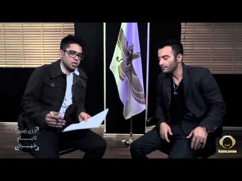 "Az Zirzamin Ta Baame Tehran - ""Yas Interview Interview"" OFFICIAL VIDEO"