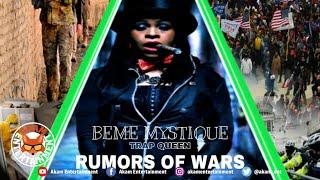 Beme Mystique aka MobayTrapQueen - Rumors Of Wars [Audio Visualizer]