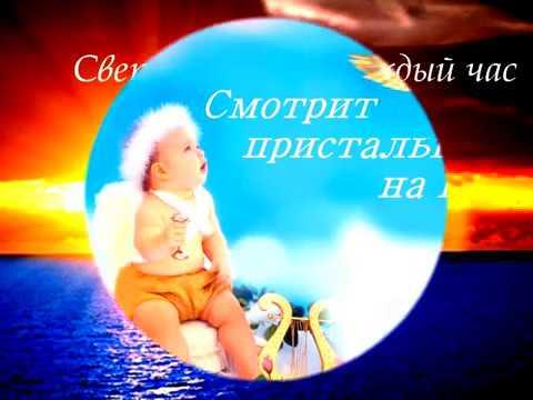 День ангела максим поздравление