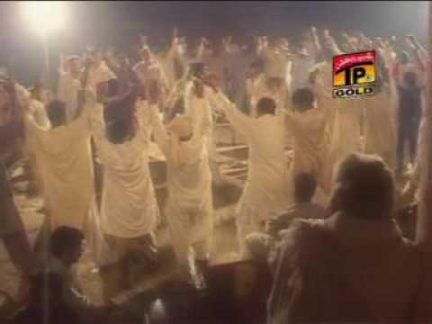 Dhola Ve Keda Kor Mariya Ae - Liaqat Ali Shaikh - Latest Punjabi And Saraiki Song