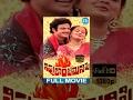Nippulanti Manishi Full Movie | Balakrishna, Radha| NB Chakravarthy | Chakravarthy