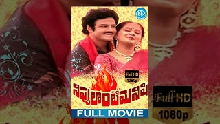 Nippulanti Manishi Full Movie   Balakrishna, Radha  NB Chakravarthy   Chakravarthy
