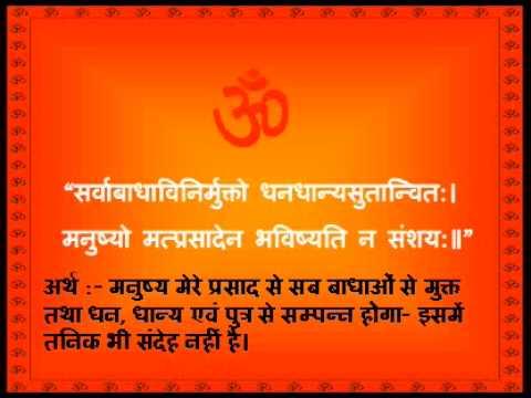 Powerful Mantra For Money Maha Durga Mantra - YouTube