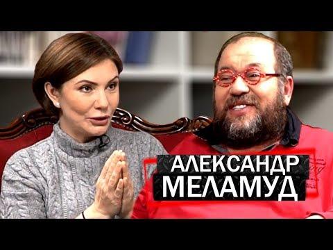 Эхо с Бондаренко: Александр Меламуд - в Украине абсолютное безвластие! Зеленский и Слуга Народа