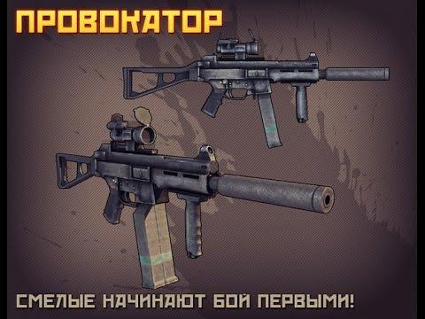 картинки оружий из контра сити