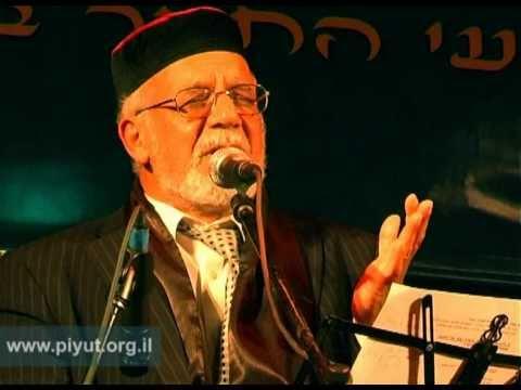 ישמח משה ואשורר שירה עם ר' חיים לוק Moroccan Jewish love ...