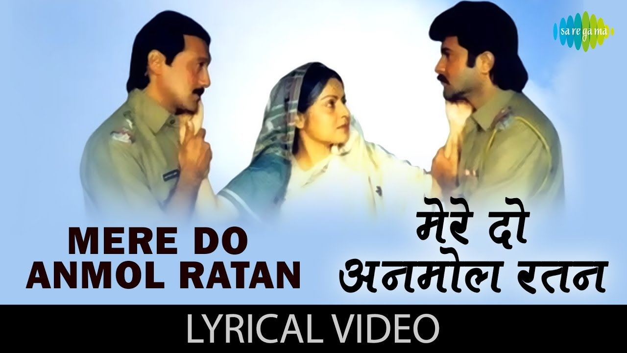 ram lakhan movie songs pk free download