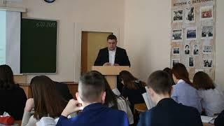 Урок обществознания Николаев А С