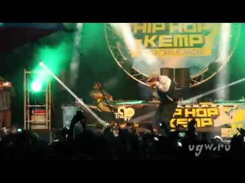 Krs One live @ Hip Hop Kemp 2014.08.22