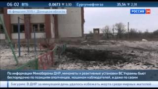 Силовики массово сдаются в плен Дебальцево Котел Война Украина