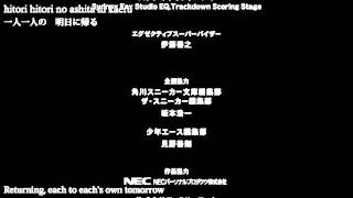 The Disappearance of Haruhi Suzumiya Ending Credits/Song and Special Clip