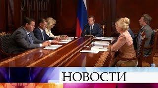 Дмитрий Медведев предложил повысить пособие по уходу за ребенком.