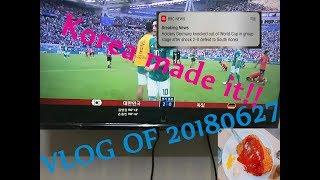 Baixar Danny's Vlog of 20180627(Visiting of Jaeho) We won against German(World Cup)