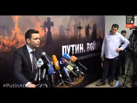 Яшин: нам не удалось подтвердить, что фото военной техники — из Украины