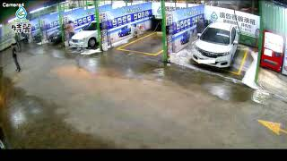 特麗自助洗車—新銅板經濟威力