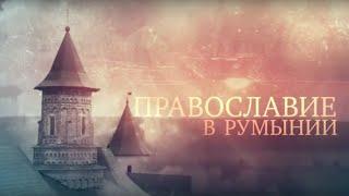 видео Как оставить свое имя в истории украинского искусства / Путешествия