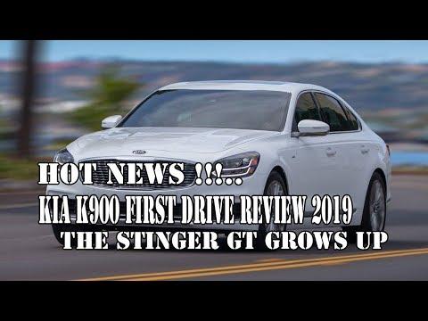 [ HOT NEWS ]   Kia K first drive