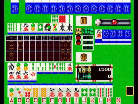 Mahjong Panic Stadium (Japan) (Arcade)