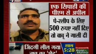 UP Police constable appeal to PM Narendra Modi, goes viral
