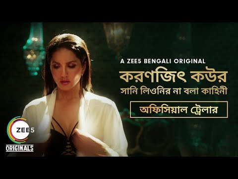 Karenjit Kaur: The Untold Story of Sunny Leone | Official Bengali Trailer | Now Streaming on ZEE5
