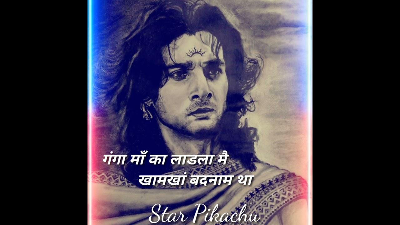 Download Saam Daam Dand Bhed Sutra Mere Naam    Suryaputra Karn    Lyrics Whatsapp Status