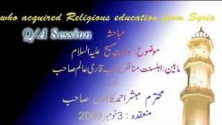 Ahmadi ( vs)Suni munazra part(15/20) topic of Death of Jesus
