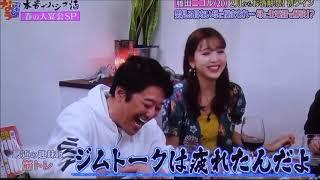 藤田ニコル   サイの尻wwww 藤田ニコル 検索動画 14