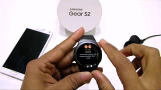 شرح عن ساعة سامسونج قير اس 2 samsung gear S2