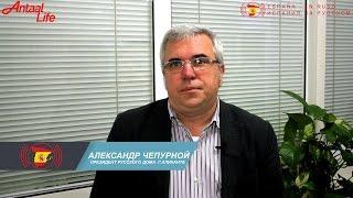 Александр Чепурной -