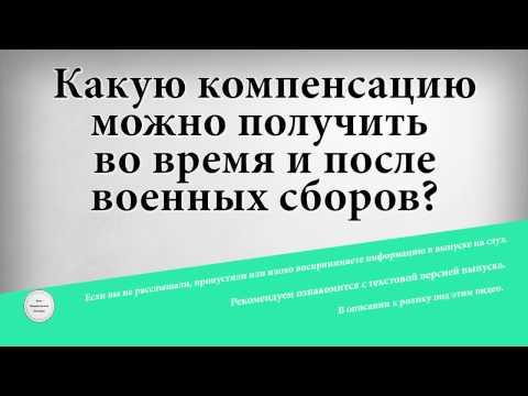 о компенсации морального вреда консультация юриста Ильченко Е.В. (часть первая)