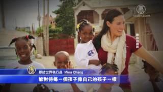 亚裔女CEO帮助贫困儿童 助人即助己(人权机构_达拉斯)