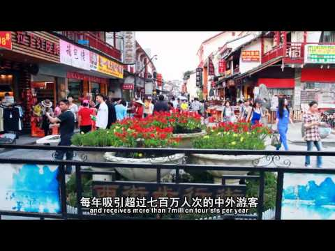 Travel with a text book ( Guilin, China ) Documentary