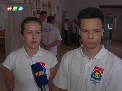 ТРК ИТВ: Школьники из Ленинградской области приехали на оздоровление в Крым