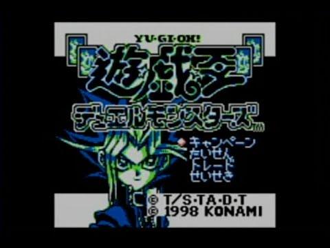 ゲームボーイ版初代遊戯王をプレイ!