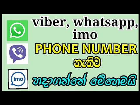 Viber, Whatsapp, Imo, And All Social Account Create No Use Phone Number Sinhala 100% Situ Malli
