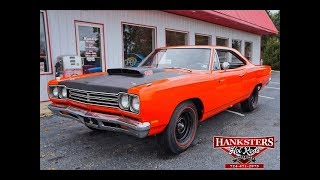 1969 PLYMOUTH ROADRUNNER A12 STYLE