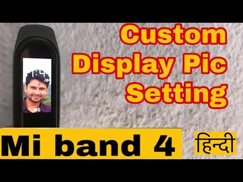 How to set  custom photo on  Mi band 4 watch face | Hindi Pratik